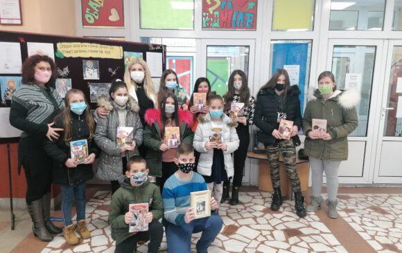 Дела наших ученика у част Дана школе и школске славе