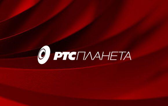 Распоред емитовања часова на РТС-у 2 и 3 и на РТС Планети, први и други циклус