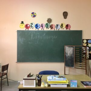 Распоред поделе ђачких књижица на крају првог полугодишта, школске 2020/21. године