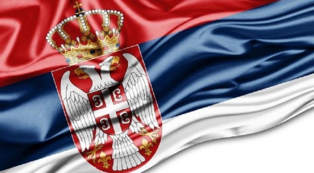 Сретење – Дан државности и Дан уставности Србије