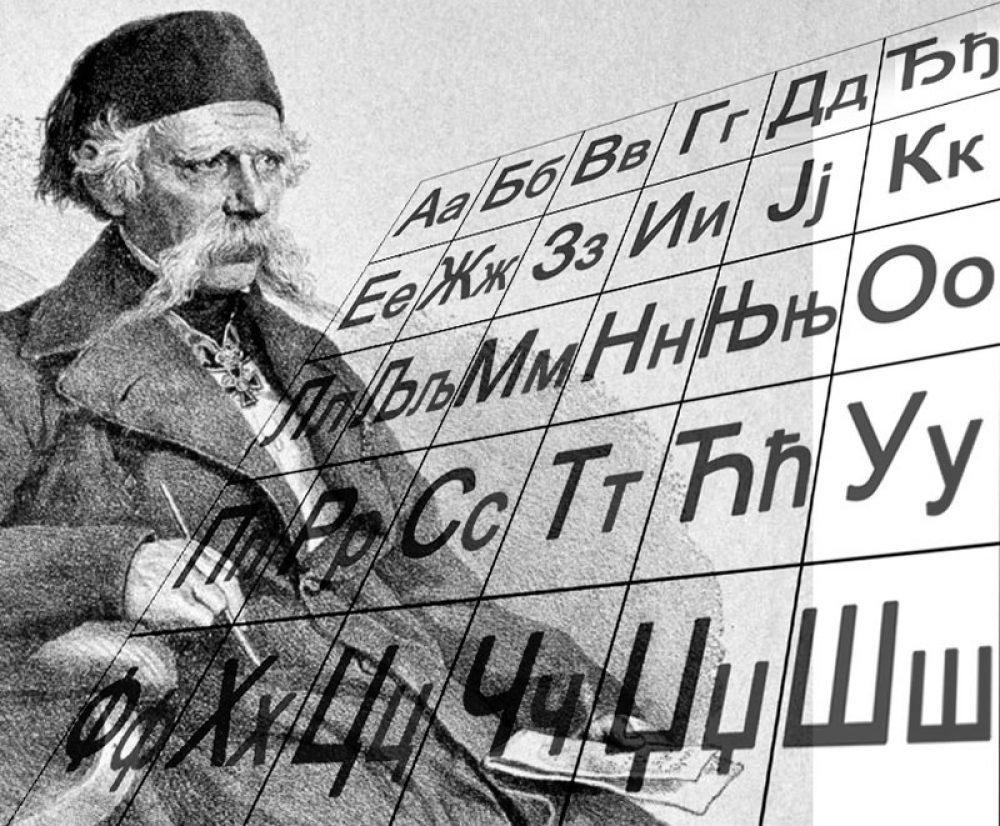 Наши ђаци воле предмет Српски језик