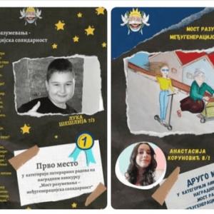 """Наши ученици заблистали на конкурсу ,,Мост разумевања-међугенерацијска солидарност"""""""